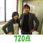 435点→720点(2ヵ月受講) 卒業生 清水翔太さん