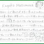 【9月卒業生のコメント】