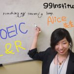 12月8日(金)2017「TOEIC800点への最短ルートセミナー」開催