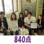 TOEIC 475点→840点(2ヵ月受講)卒業生 土谷 尚平さん