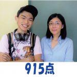 TOEIC 650点→915点(2ヵ月受講)卒業生 追分章博さん