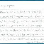 【7月卒業生のコメント】
