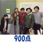TOEIC 510点→900点(3ヵ月受講)卒業生 R.H.さん