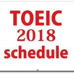 バンクーバーのTOEIC(トーイック)公式テスト日程-2018年