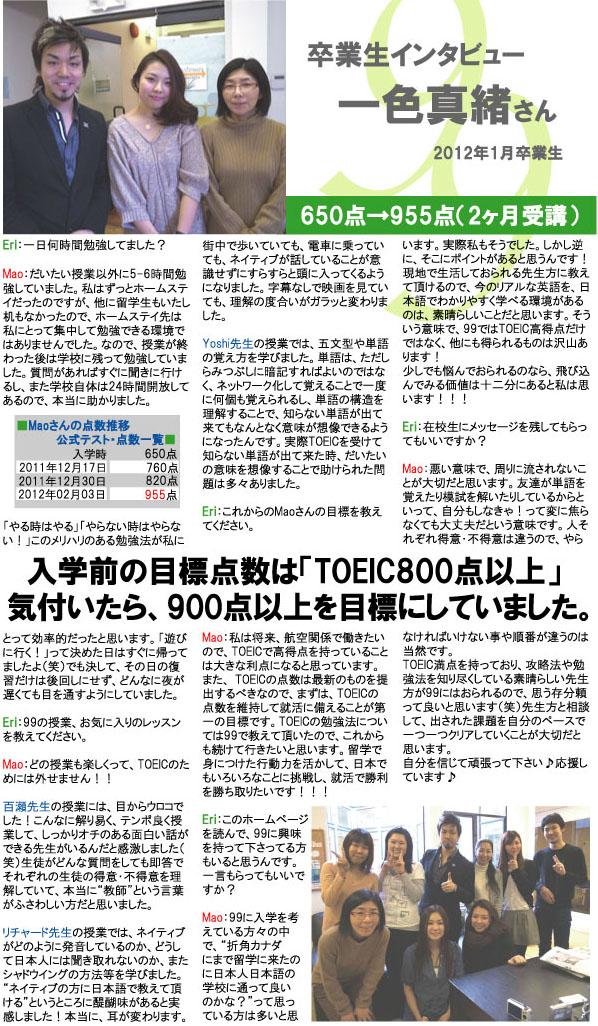 isshikimao2.jpg