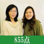 TOEIC 605点→855点(2ヵ月受講)卒業生 Moeさん